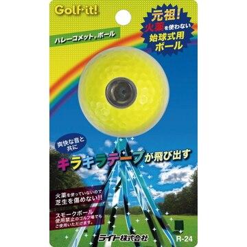 ライト ■ライト R-24 ハレーコメットボール 040 イエロー R-24