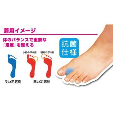 朝日ゴルフ ■Bodyトレ Jelly Balance BT-1532-BLUE ブルー L BT-1532