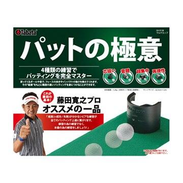 タバタ ■タバタ GV-0138 マルチカップ「パットの極意」 GV-0138