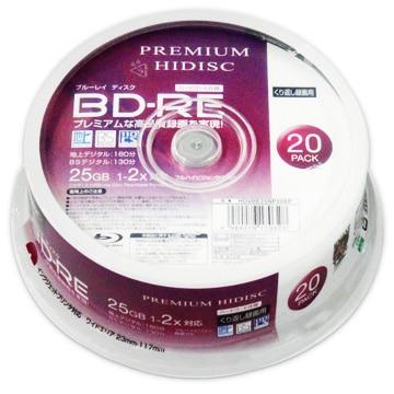 HIDISC 録画用BD-RE 25GBワイドプリンタブル 20枚スピンドルケース 【ハイグレードタイプ】 HDVBE25NP20SP