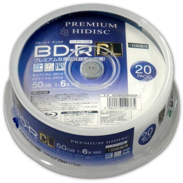 HIDISC 録画用BD-R DL 50GBワイドプリンタブル 20枚スピンドルケース 【ハイグレードタイプ】 HDVBR50RP20SP