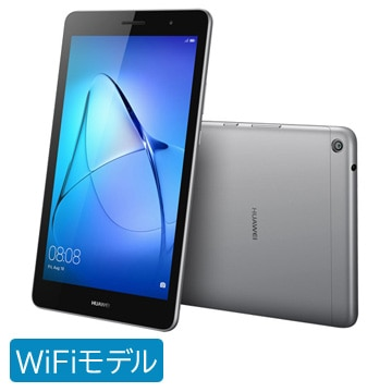 Huawei MediaPad T3 8/Wi-Fi/16GB/Gray KOB-W09