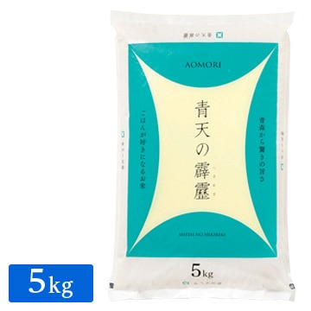 むらせライス ■【精米】令和元年産 青森県産 青天の霹靂 5kg 20495