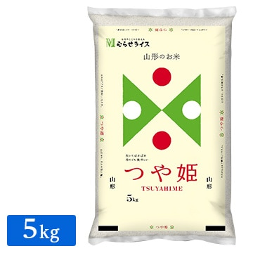 むらせライス ■【精米】令和元年産 山形つや姫 5kg 27386