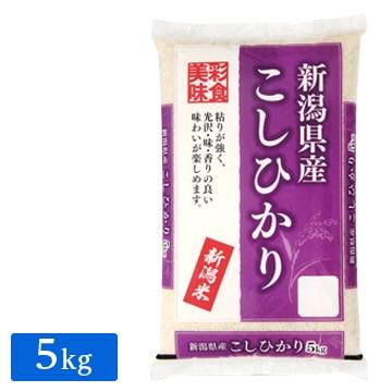 むらせライス ■【精米】【新米】令和元年産 新潟コシヒカリ 5kg 21932