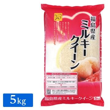 むらせライス ■【精米】【平成30年度産】福島ミルキークイーン 5kg 21595