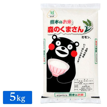 むらせライス ■【精米】【平成30年度産】熊本のお米森のくまさん 5kg 29187