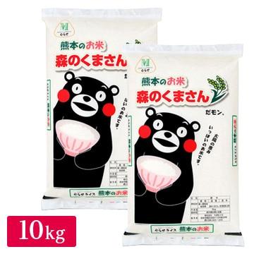 むらせライス ■【精米】平成30年度産 熊本のお米森のくまさん 10kg(5kg×2袋) 29186