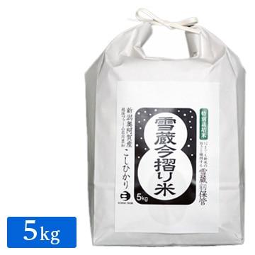 越後ファーム ■【精米】平成30年度産 特別栽培米 雪蔵今摺りこしひかり 5kg 21517