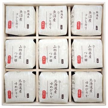 越後ファーム ■【精米】令和元年産 (感謝)人気3品種食べ比べ 2合キューブ9つ詰合せ(木箱) 21513