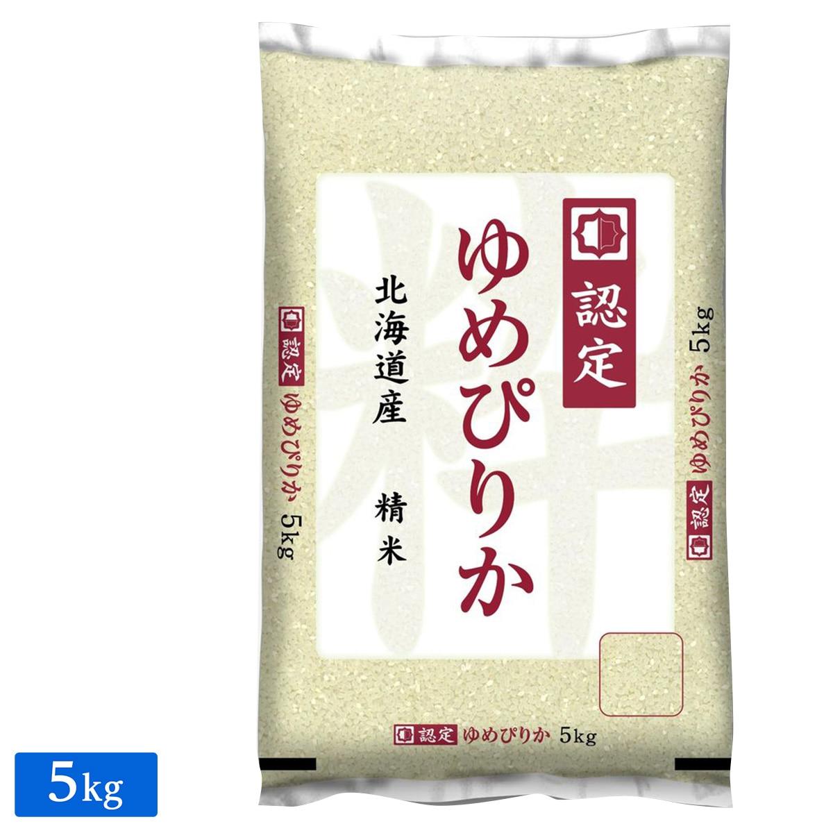 むらせライス ■【精米】令和元年産 北海道ゆめぴりか 5kg 25695
