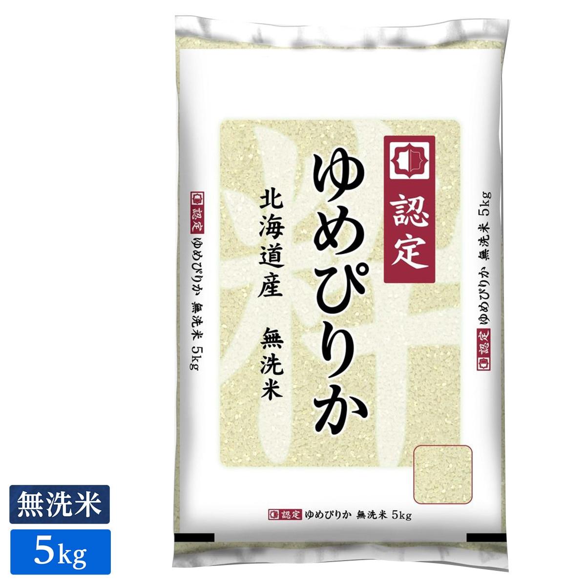 越後ファーム ■【精米】【無洗米】令和元年産 北海道ゆめぴりか 5kg 25694