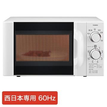 ツインバード 電子レンジ ホワイト 60Hz専用(西日本用) DR-D419W6