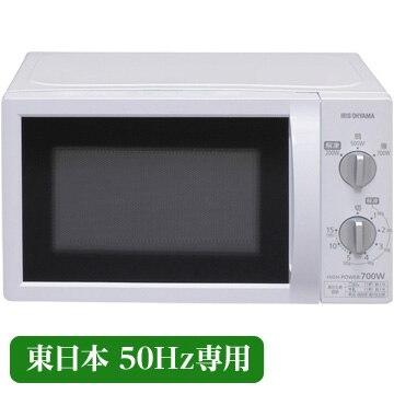 アイリスオーヤマ 単機能レンジ 17Lターンテーブル 50Hz IMB-T174-5