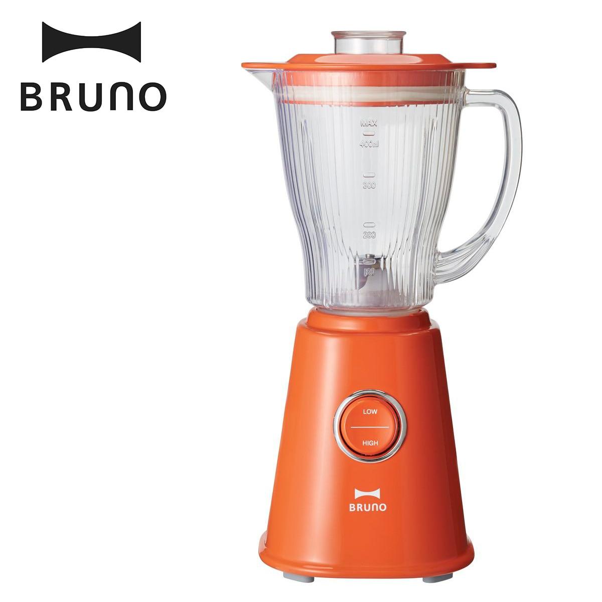 イデアインターナショナル ブルーノ コンパクトブレンダー オレンジ BOE023-OR