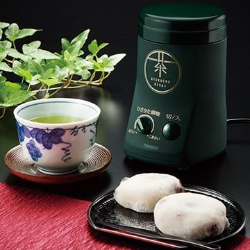 ツインバード お茶ひき器 緑茶美採 ダークグリーン GS-4671DG