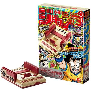 任天堂 ニンテンドークラシックミニ ファミリーコンピュータ 週刊少年ジャンプ創刊50周年記念