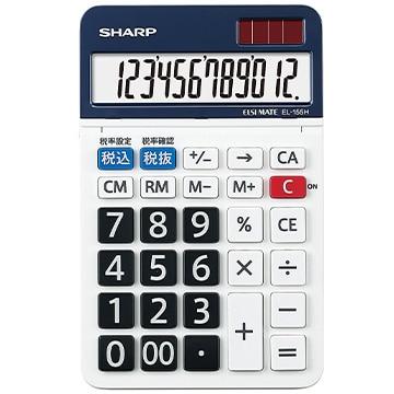 シャープ ナイスサイズ電卓 12桁 EL-155HX
