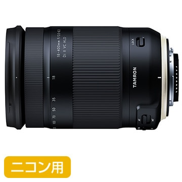 18400mm F/3.56.3 Di II VC HLD (Model B028) 【ニコン用】
