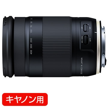 18400mm F/3.56.3 Di II VC HLD (Model B028) 【キヤノン用】