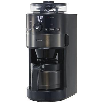 シロカ siroca 全自動コーヒーメーカー SC-C121