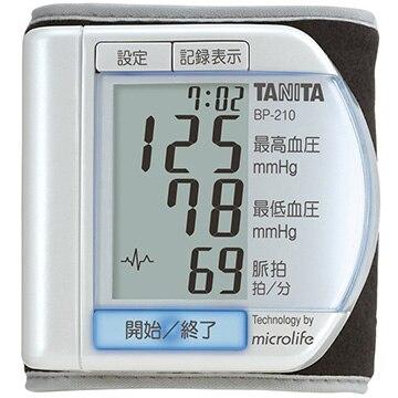 タニタ 手首式 デジタル血圧計 BP-210-PR