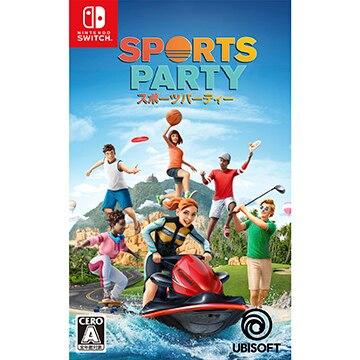 ユービーアイソフト [Switch] スポーツパーティー