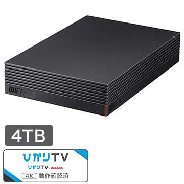 BUFFALO 外付けHDD 4TB USB3.1/USB3.0用(ひかりTV動作確認済) HD-NRLD4.0U3-BA