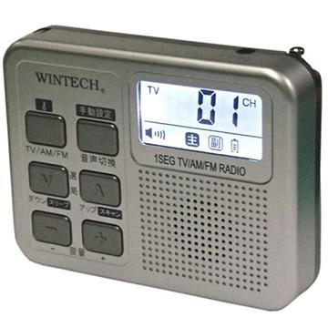 WINTECH ワンセグラジオ TVR-P36