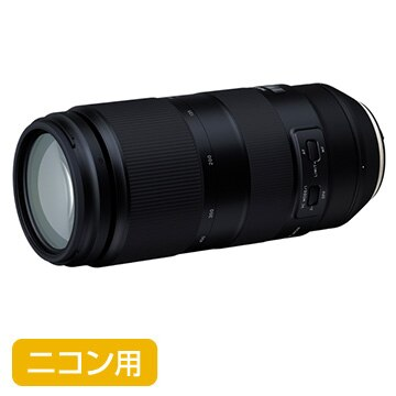 100-400mm F/4.5-6.3 Di VC USD (Model A035) [ニコン用]