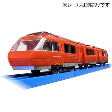 タカラトミー プラレール S-52 小田急ロマンスカーGSE70000形