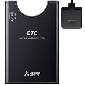 三菱電機 ETCアンテナ分離型 EP-6319EXRK