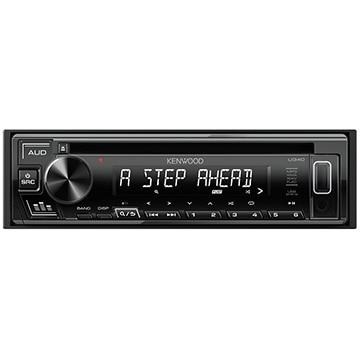 JVCケンウッド CD/USB/iPodレシーバー(ホワイトイルミネーション) U340W