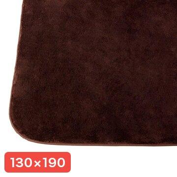 アイリス マイクロムートンラグカーペット【130×190cm】 ショコラ OPM-1319-CH