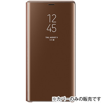 CLEAR VIEW STANDING COVER(Note9用) Brown