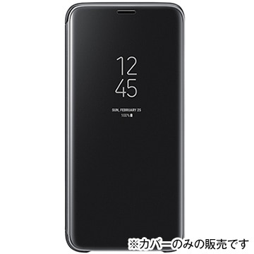 CLEAR VIEW STANDING COVER(S9用) Black
