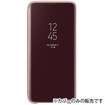CLEAR VIEW STANDING COVER(S9用) Gold