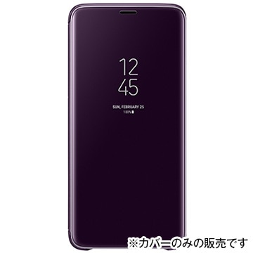 Clear View Standing Cover(S9+用) Purple