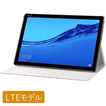Huawei 【購入特典付】MediaPad M5 Lite 10 LTEモデル+純正レザーケース BAH2-L09/LTE/32G