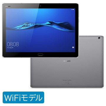 Huawei MEDIAPAD M3 LITE 10インチ 32GB WI-FIモデル BAHW09