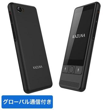 TAKUMI JAPAN KAZUNA eTalk5 TKMT1809B1BK_2YSIM