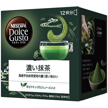 ネスレ ●ドルチェグスト 専用カプセル 濃い抹茶 12杯分 KIM16001