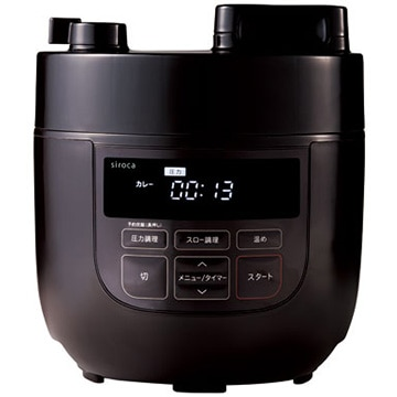 シロカ siroca 電気圧力鍋 2L ブラウン SP-D131(T)