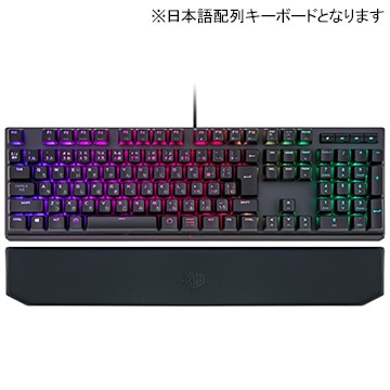 MasterKeys MK750 RED 日本語