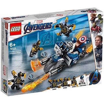 レゴジャパン キャプテン・アメリカ:アウトライダーの攻撃【レゴブロック】