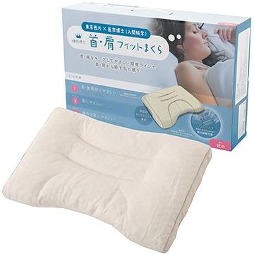 西川 東京西川×医学博士 「睡眠博士」首肩フィット枕 低め EKA0501201/L