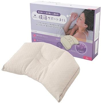 西川 東京西川×医学博士 「睡眠博士」横寝サポート枕 低め EKA0501202/L