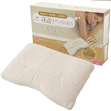 nishikawa 東京西川×医学博士 「睡眠博士」寝返りアシスト枕 低め EKA0501203/L