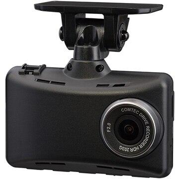 コムテック FULL HDドライブレコーダー HDR対応 GPS搭載 日本製3年保証 HDR-203G