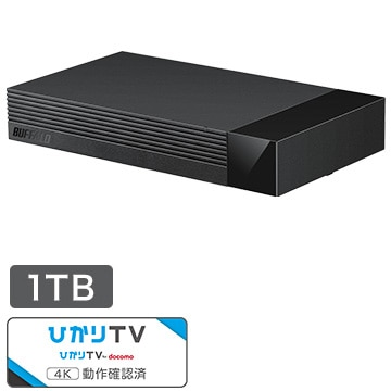 BUFFALO 外付けHDD USB3.1 24時間連続録画対応 静音設計 1TB (ひかりTV動作確認済) HDV-LLD1U3BA/D